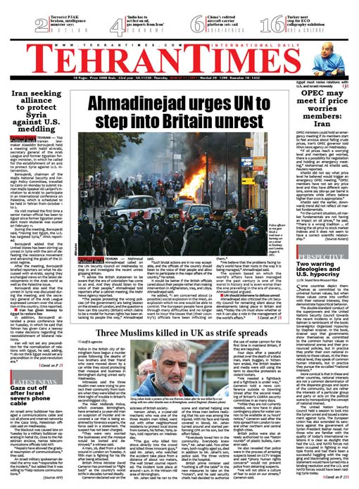Iranian English Newspapers for IELTS