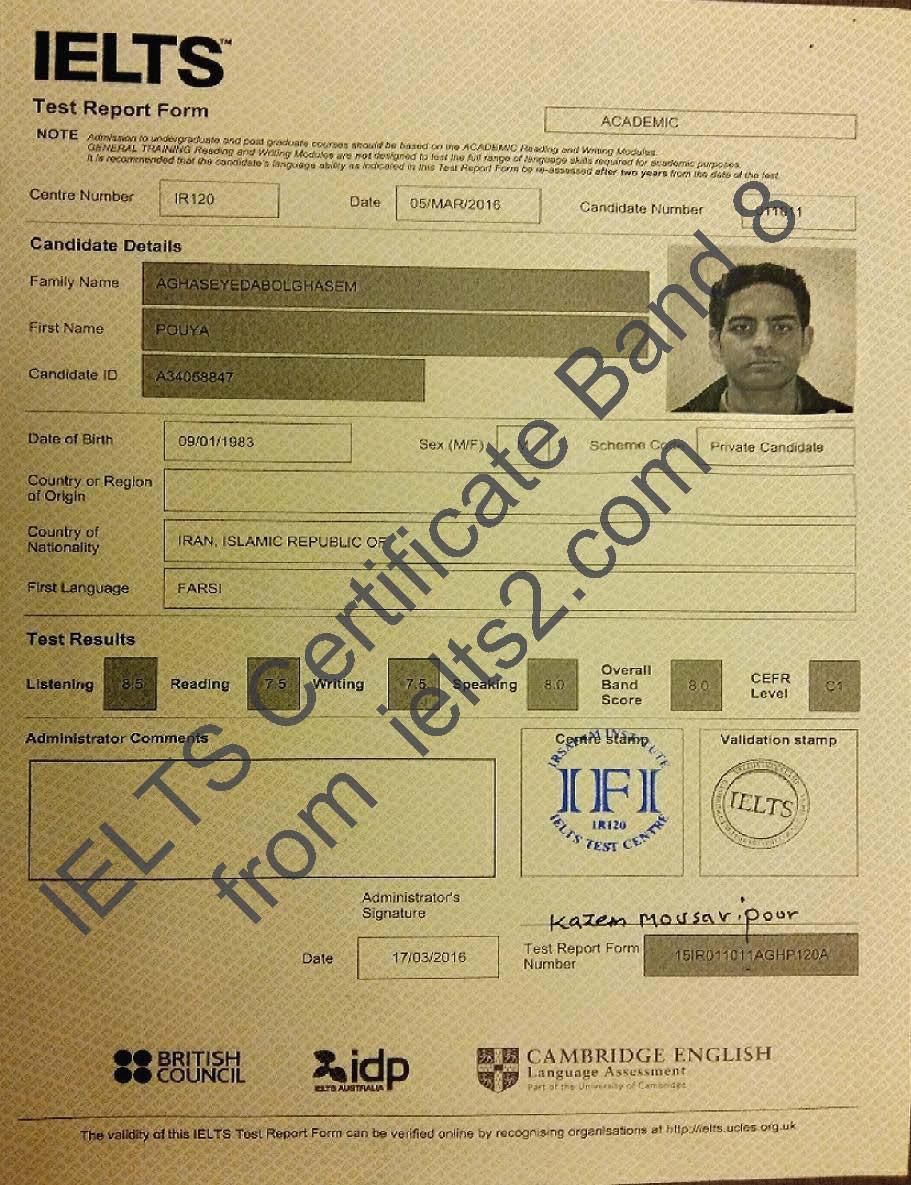 IELTS Certificate Abolqasemi, 2016-1394
