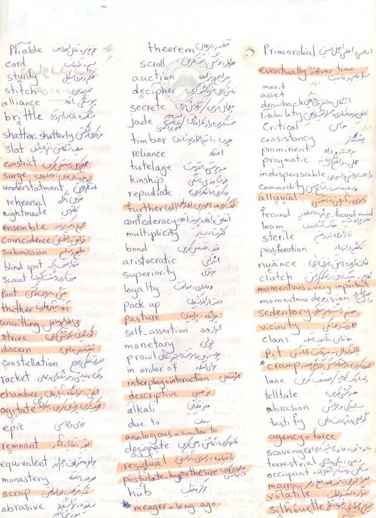 دانلود لغات دشوار و ضروری TPO تافل