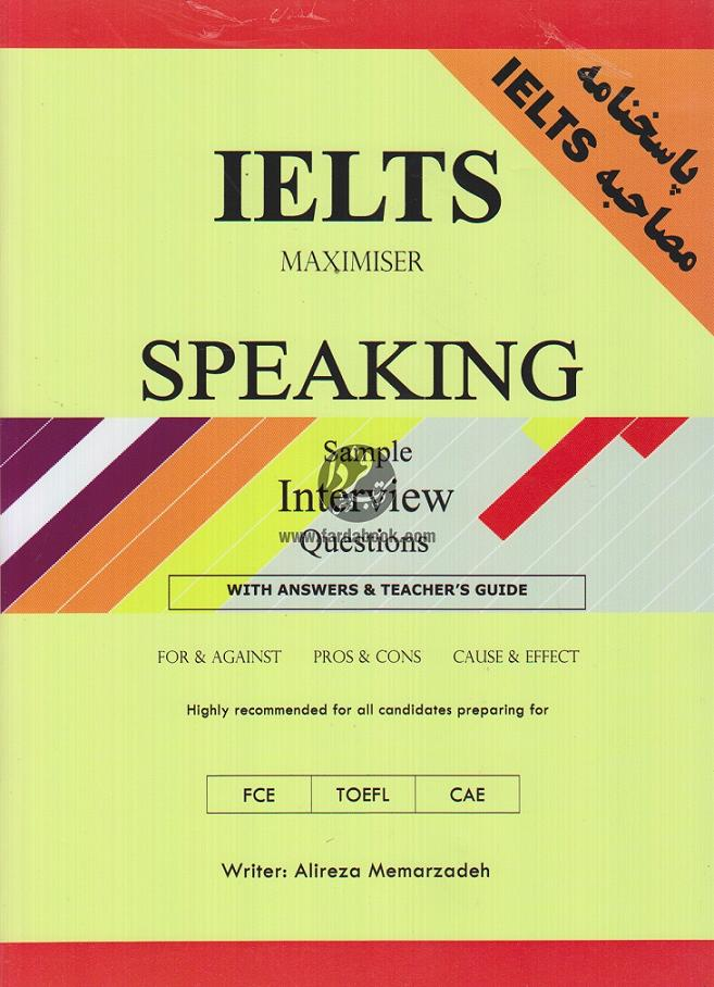 IELTS Maximiser Speaking by Alireza Memarzadeh