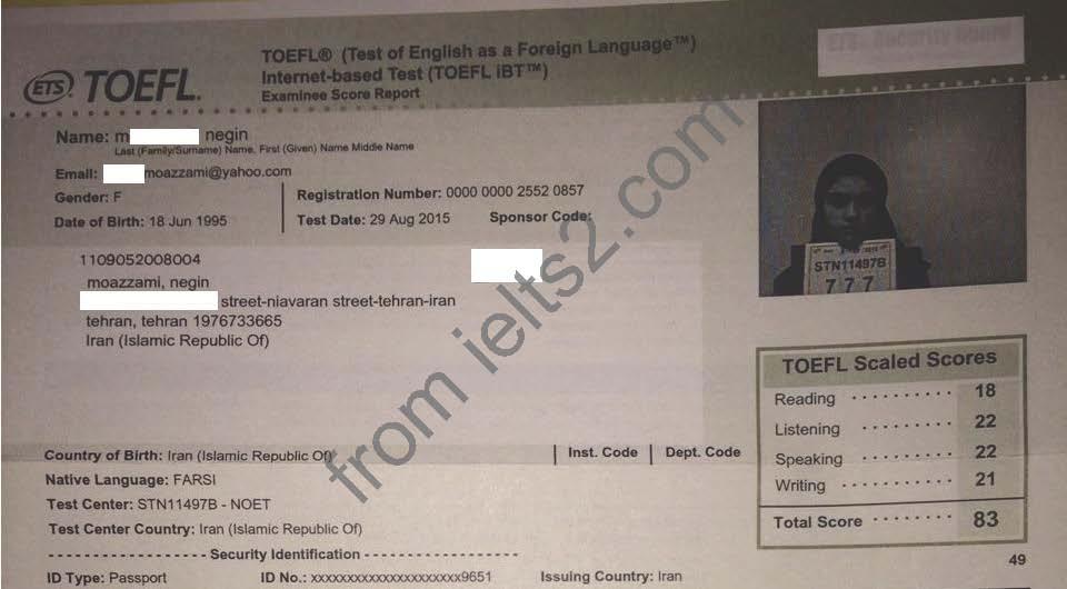 Negin TOEFL Score