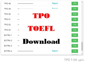 Toefl Tpo 1 24