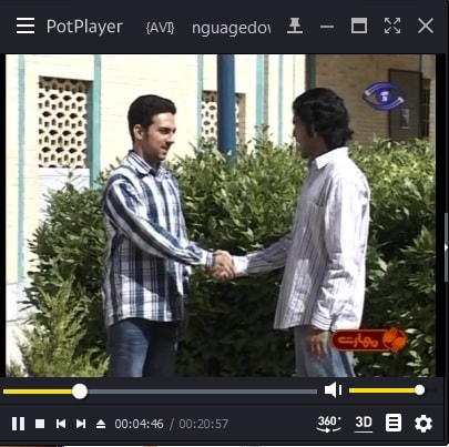 دانلود مجموعه آموزش زبان انگلیسی دیالوگ (dialogue)