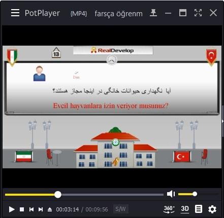 دانلود فیلم آموزش زبان فرانسه RealDevelop French