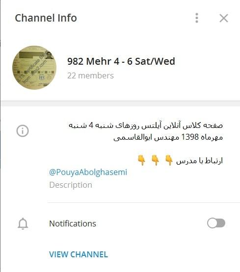 دوره تلگرامی فشرده آنلاین آیلتس آبانماه1398