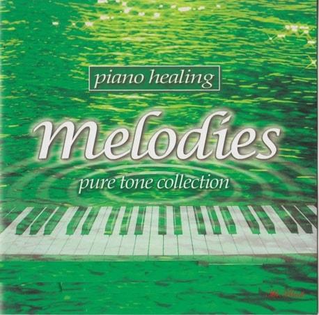 دانلود آهنگ بی کلام آرامش دهنده پیانو