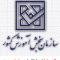 مراكز مجاز به برگزاری آزمون آیلتس در ایران مورد تایید سازمان سنجش