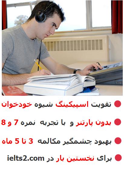آموزش زبان انگلیسی در منزل رایگان